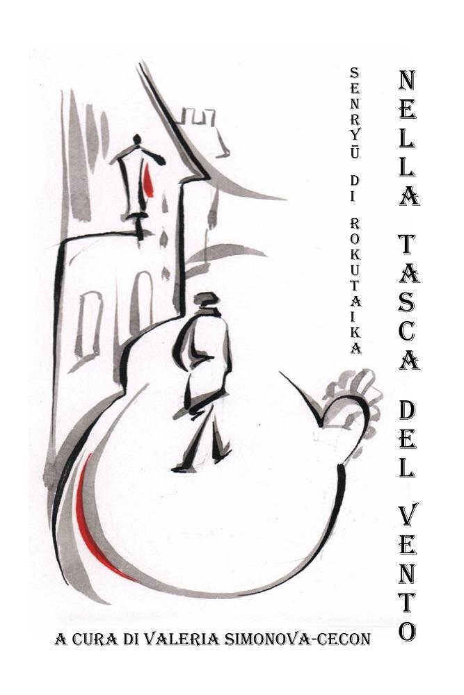nella_tasca_del_vent_cover_for_kindle